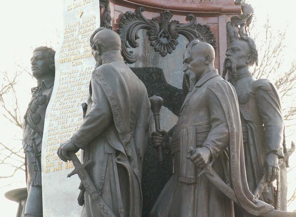 Казацкие атаманы