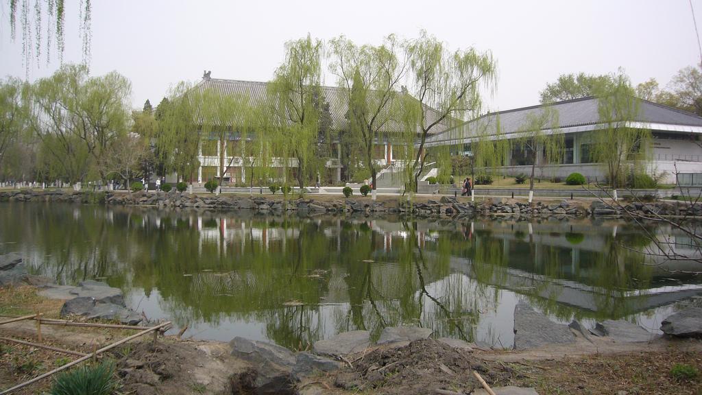 Пруд, Пекинский университет