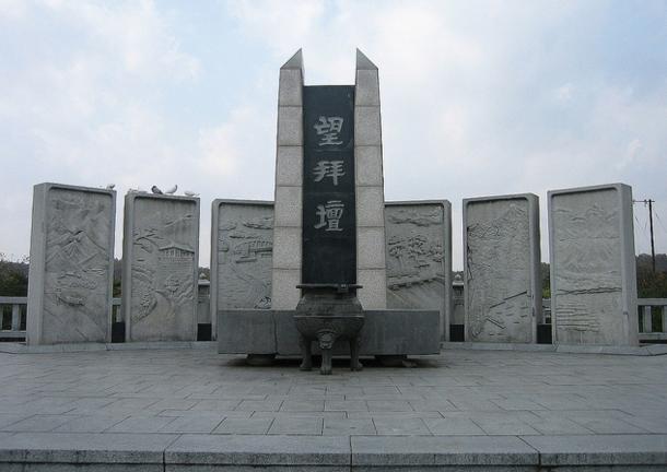 Демилитаризованная Зона, мемориал