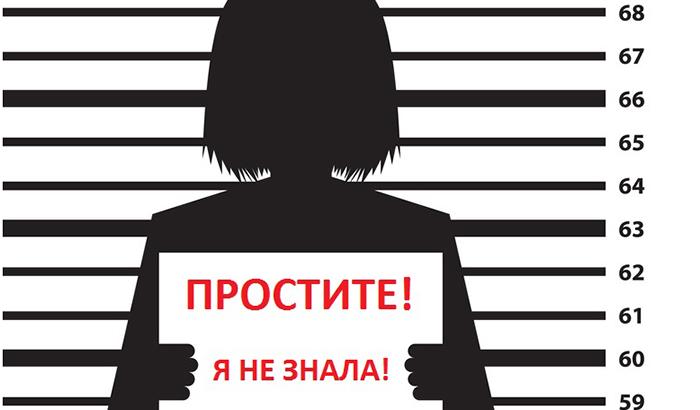 Как не стать преступником за границей 5.jpg