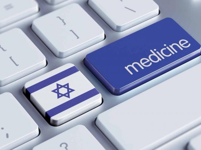 Страховка в Израиль.png