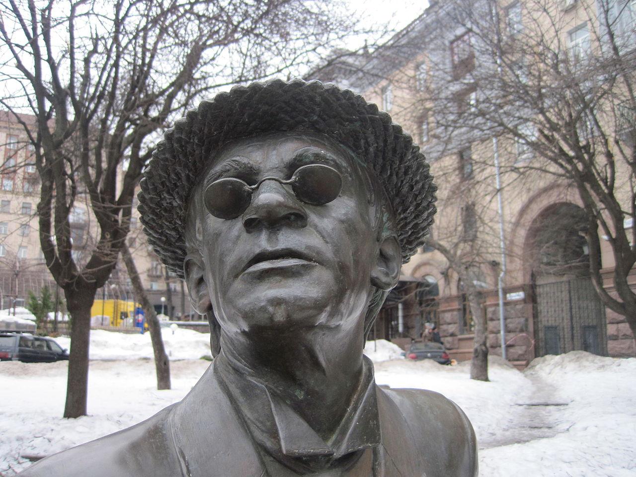 Памятник Паниковскому, фрагмент