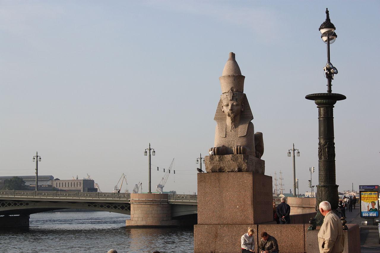 Пристань со сфинксами, Санкт-Петербург