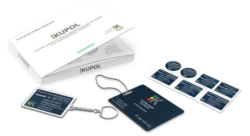 Система-защиты-KUPOL.jpg