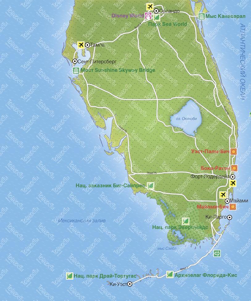 Отдых во Флориде - наш маршрут по пляжам Флориды