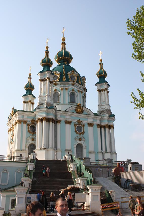 Церковь Андрея Первозванного в Киеве .JPG