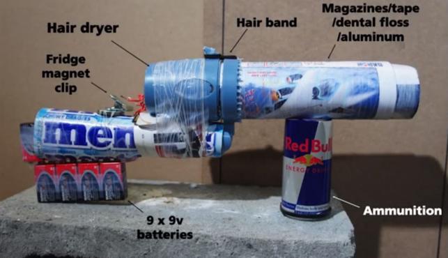 Бомба из товаров дьюти-фри.jpg