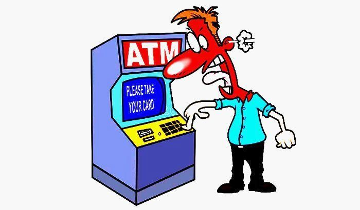 Как быть если банкомат не возвращает карту.jpg
