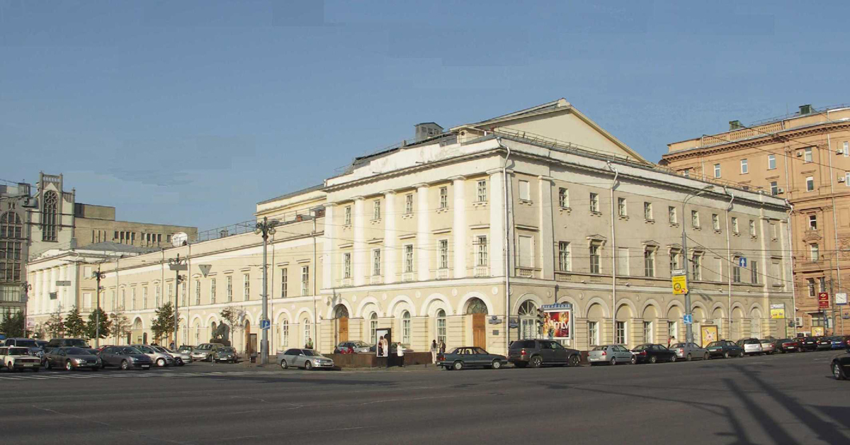 Малый театр, Москва