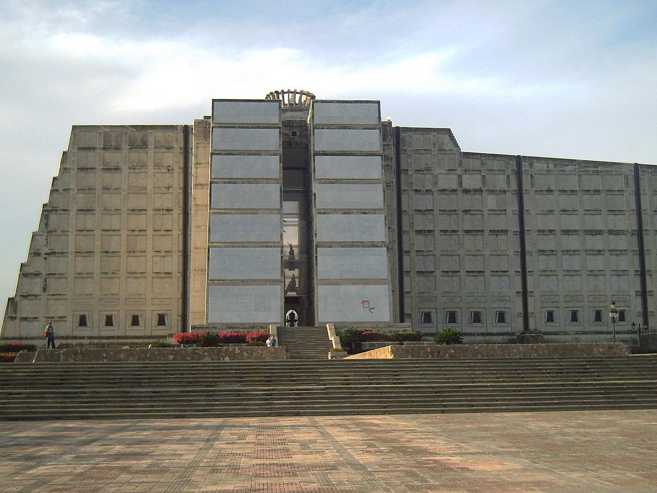 Маяк Колумба, Санто-Доминго