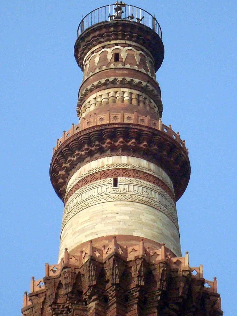 Кутуб-Минар, башня минарета