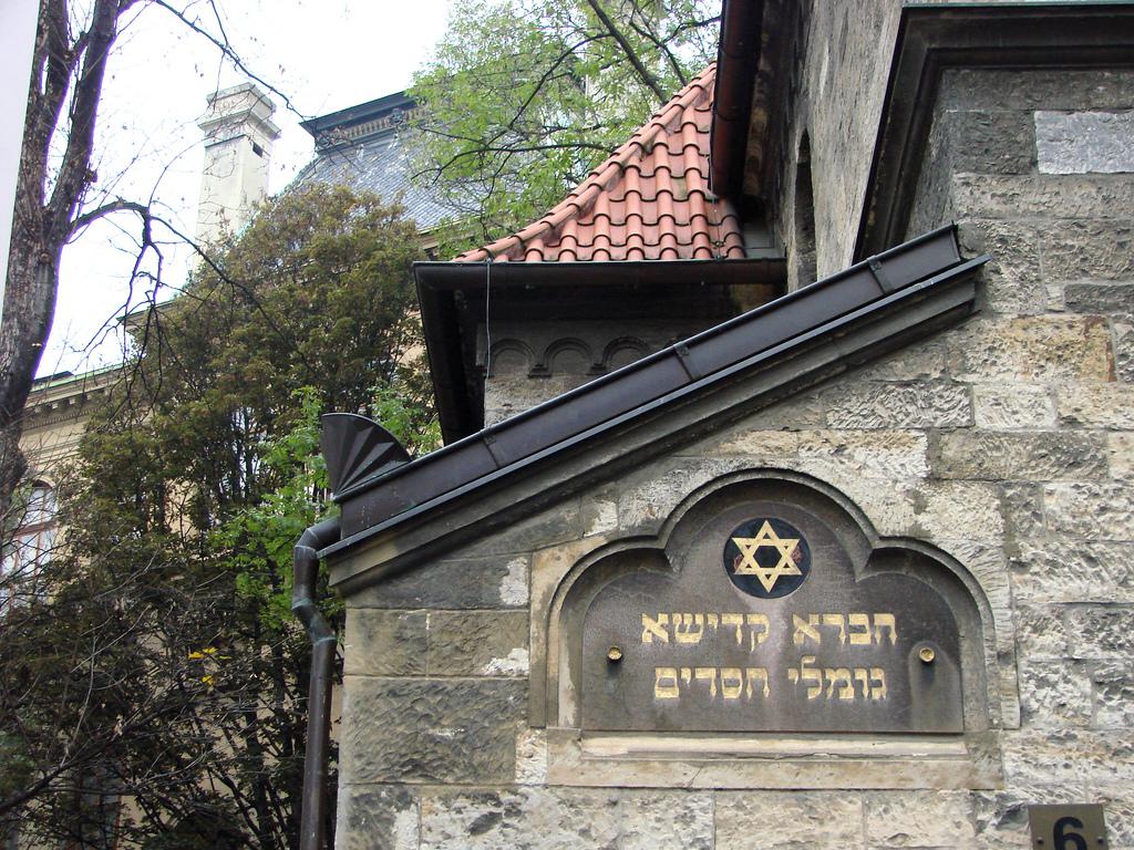 Староновая синагога, фасад