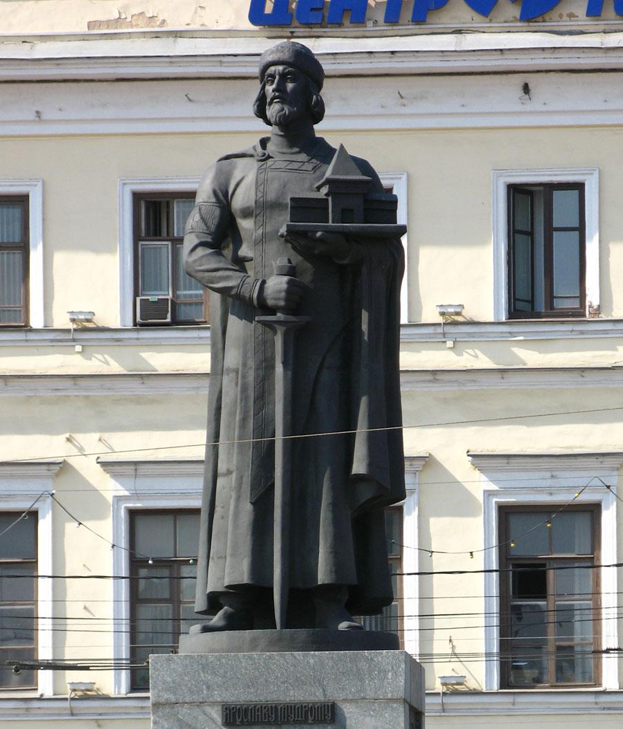 Цена на памятники в ярославле есть заказать табличка на памятник пермь
