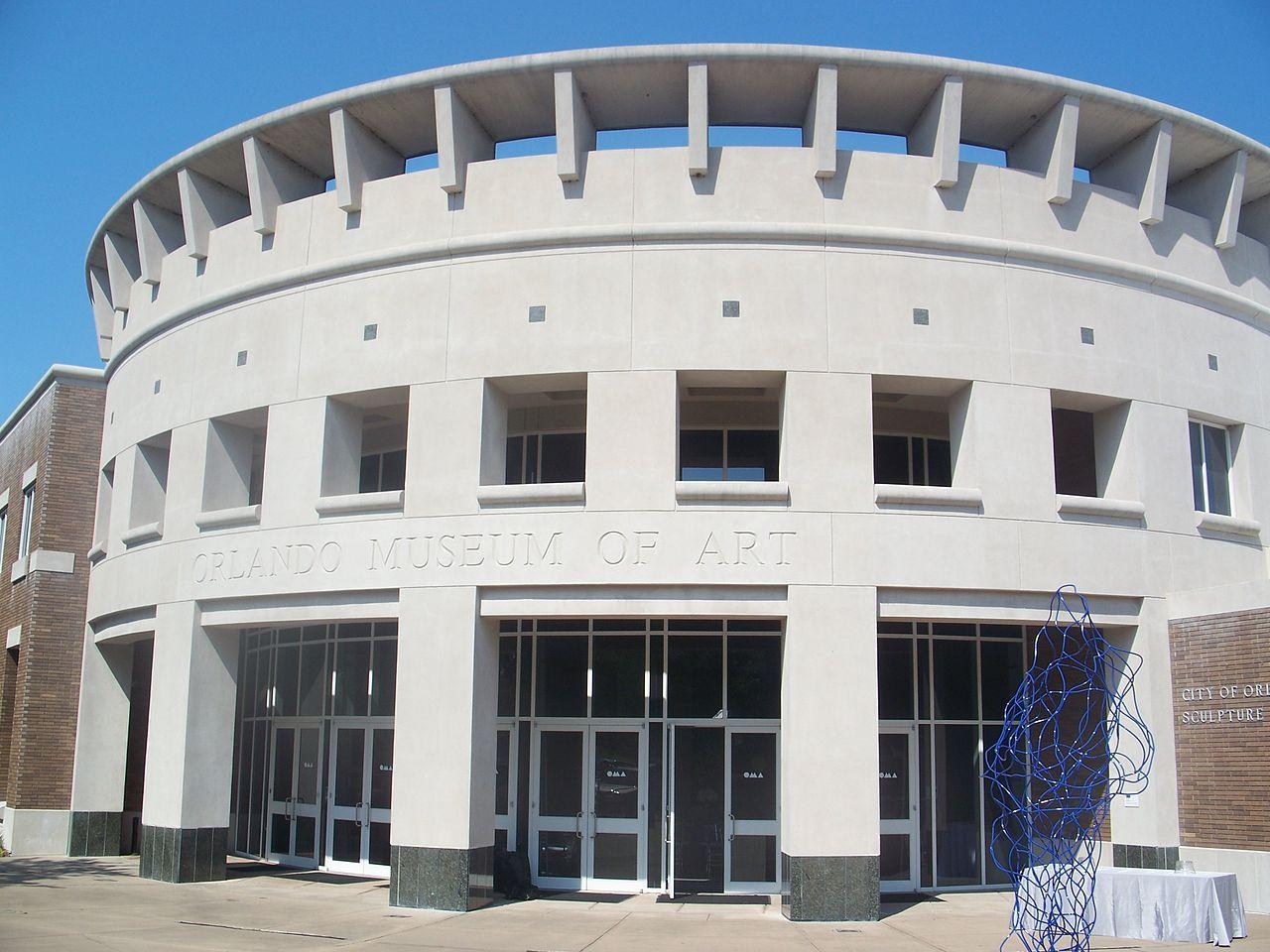 Художественный музей Орландо, вход