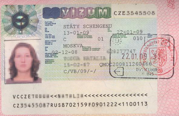 Сделать шенгенскую визу в москве быстро
