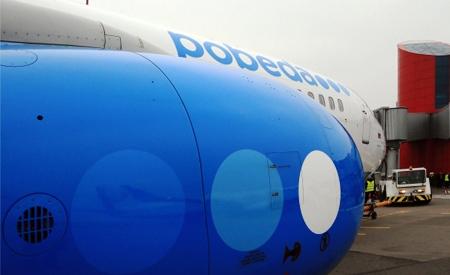 «Победа» 10 процентов пассажиров были перевезены за 999 рублей в 2015 году.jpg