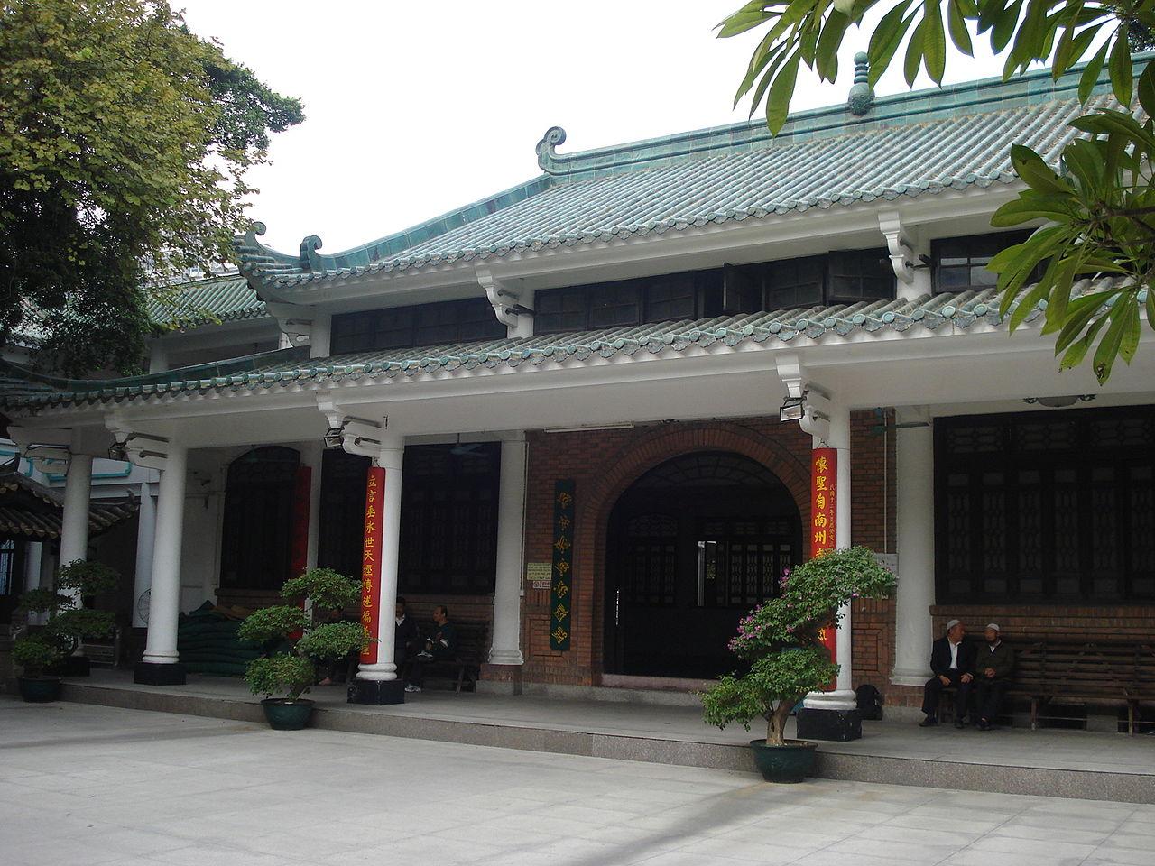 Мечеть Хуайшэн, Гуанчжоу