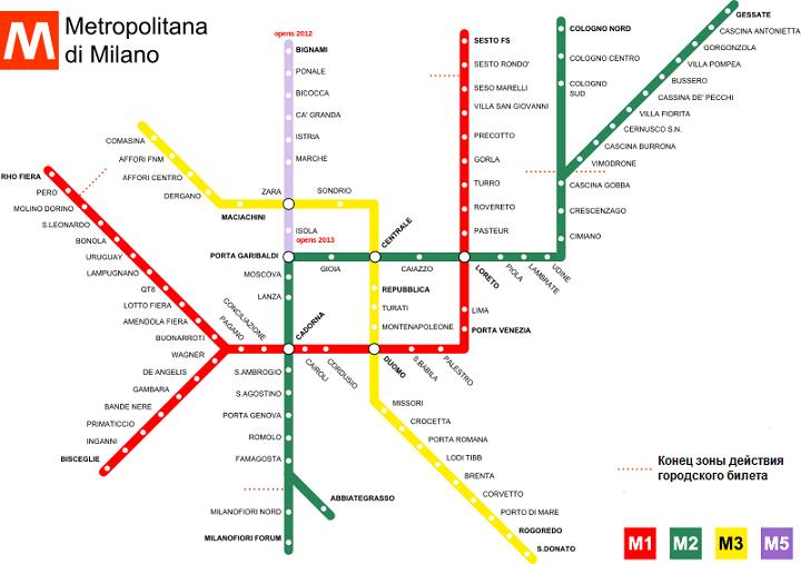 Миланское метро туристам на заметку.