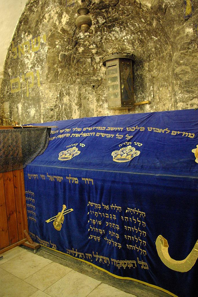 Гора Сион, могила царя Давида