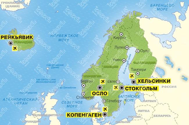 Доклад по географии северная европа 4559