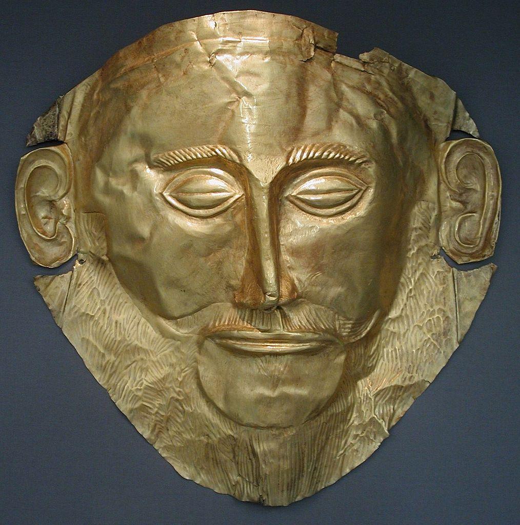 Национальный археологический музей, маска Агамемнона