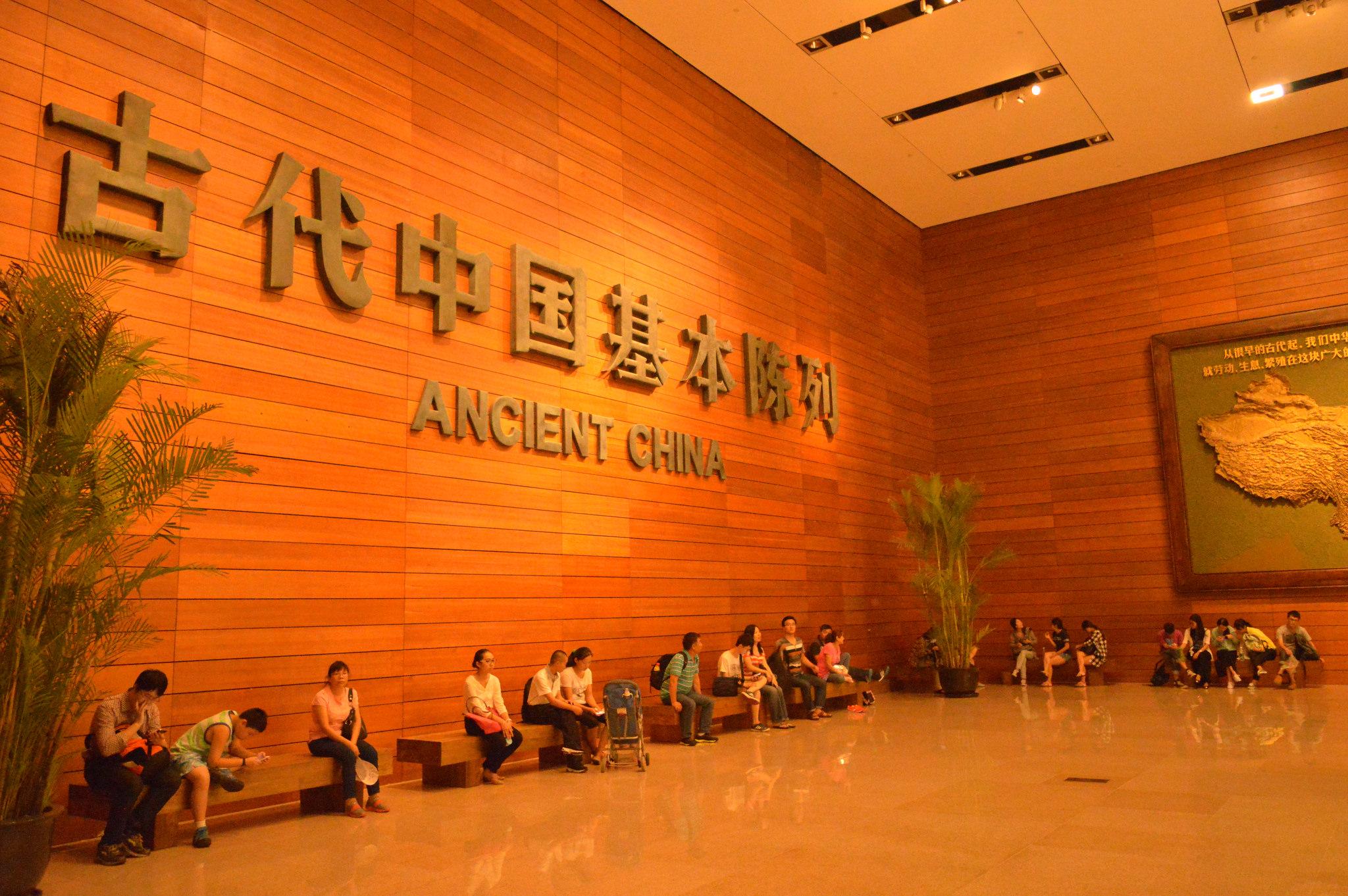 Национальный музей Китая, интерьер