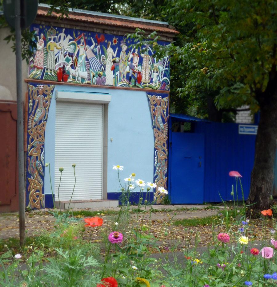 Фасад Живого музея Анатоля Камардина