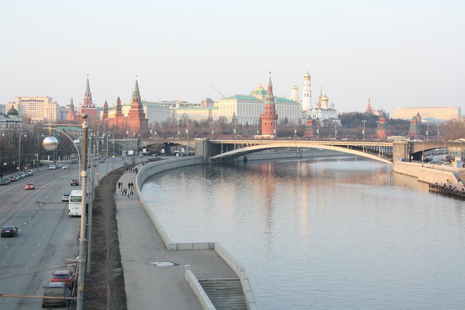 Вид на Кремль,.Москва