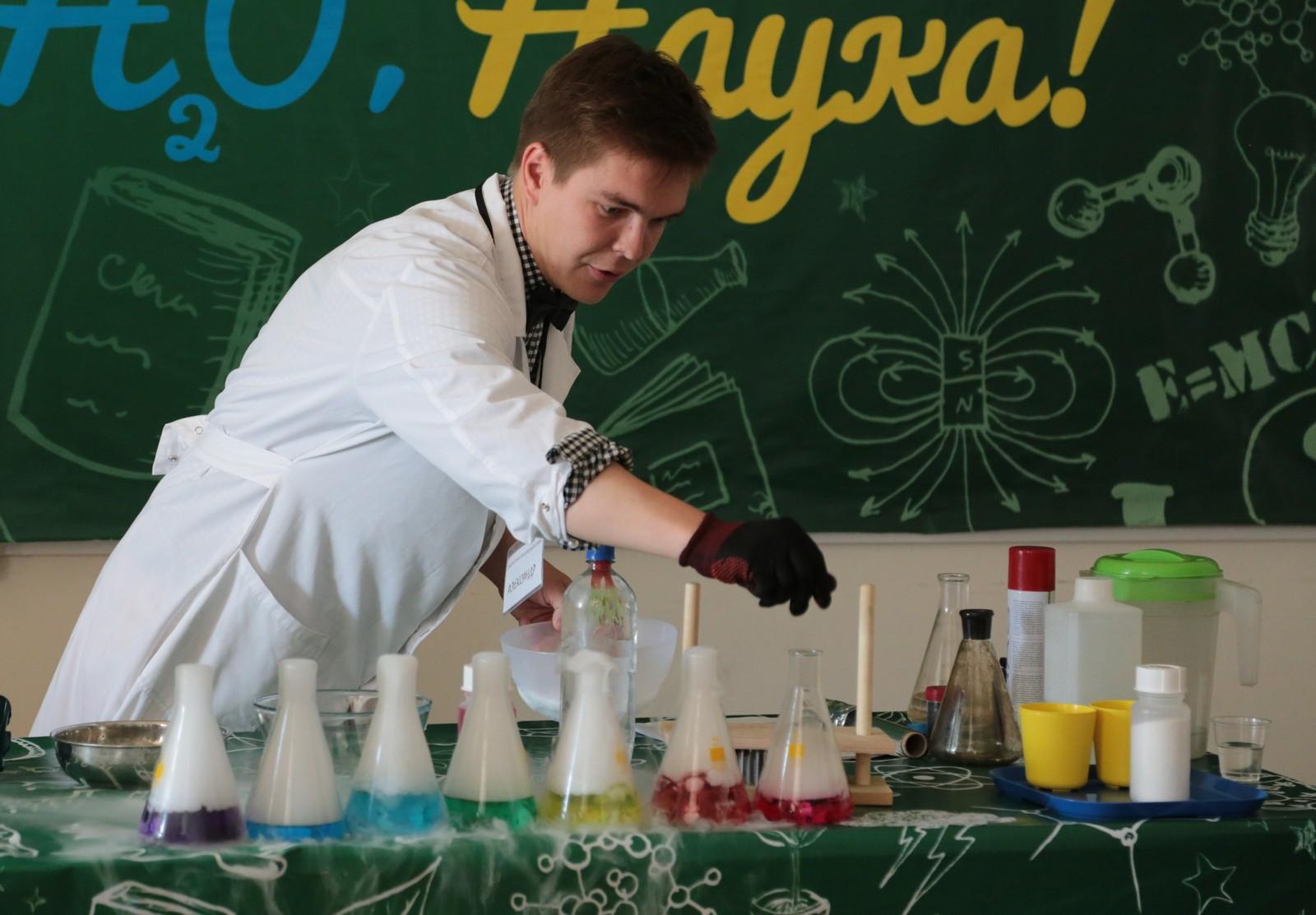 Музей естественной истории Татарстана, химия для детей