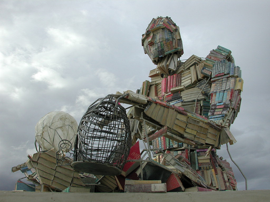 Скульптура фестиваля