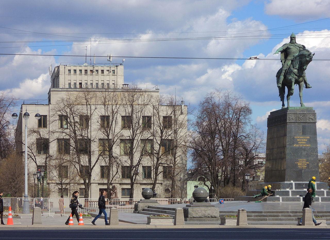 Москва, памятник Юрию Долгорукому