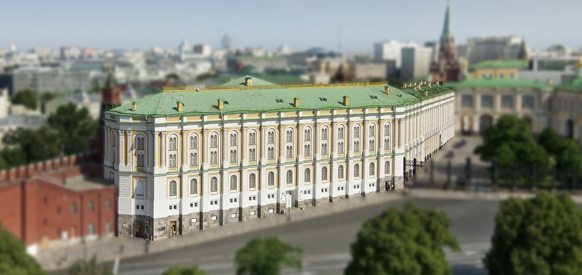 Оружейная палата Кремля