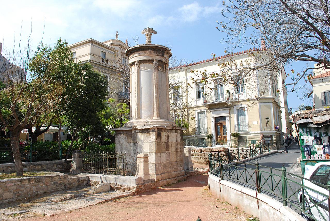 Плака, памятник Лисикрату