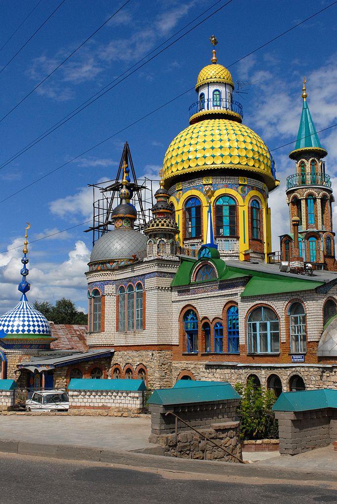 Храм всех религий в Казани.