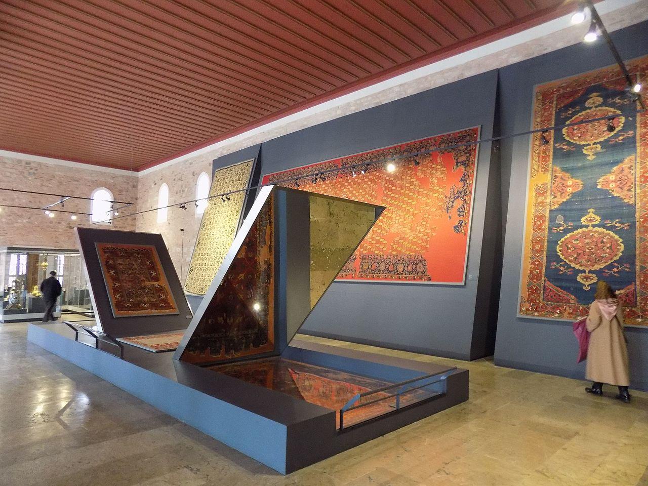 Музей турецкого и исламского искусства, коллекция ковров