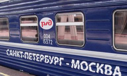 Поезд из СПб статья.jpg