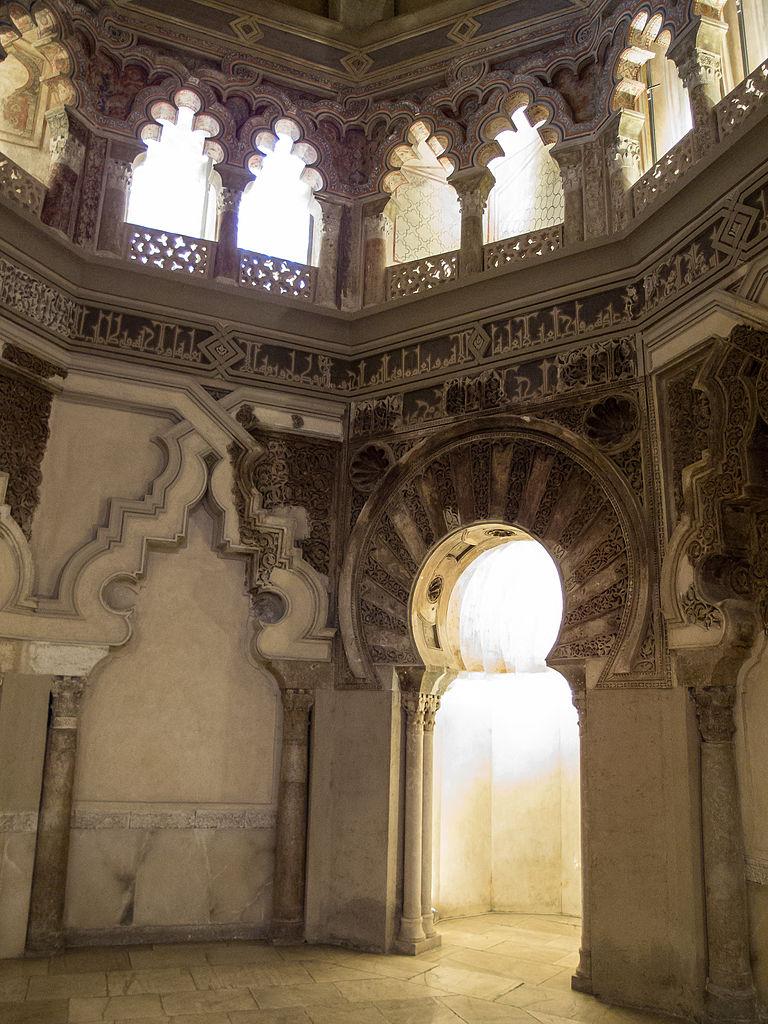 Альхаферия, портал бывшей мечети