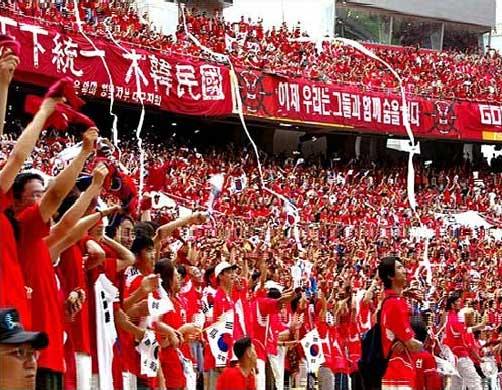 Красные Дьяволы на чемпионате Мира в Тэгу