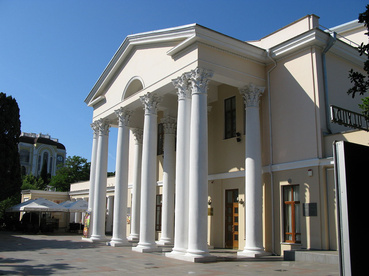 Театр ялта чехов афиша цена кино в мегагринн орел афиша расписание