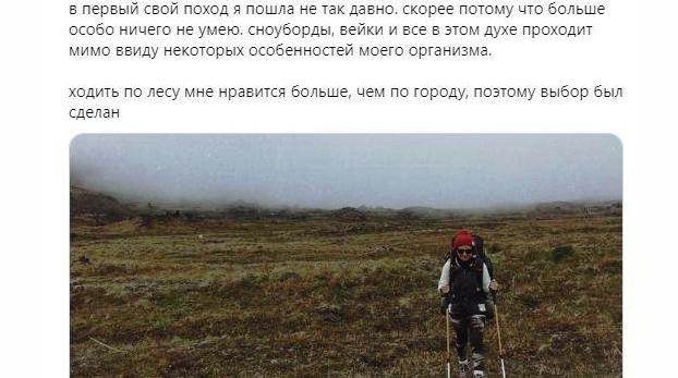Рассказ о 8-дневном походе по Камчатке природа, цена 2.jpg