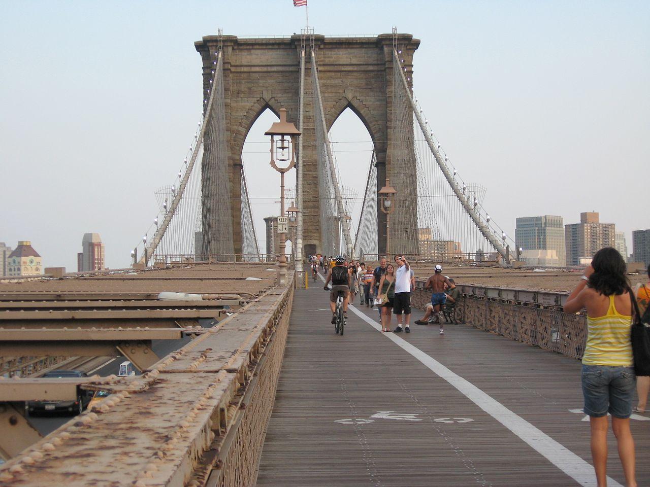 Бруклинский мост, пешеходная зона