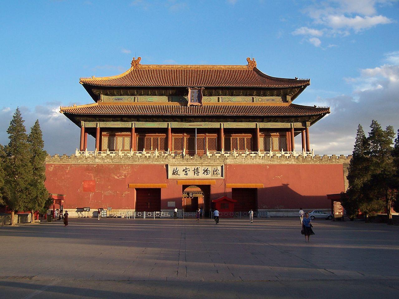 Запретный город китай доклад 6526