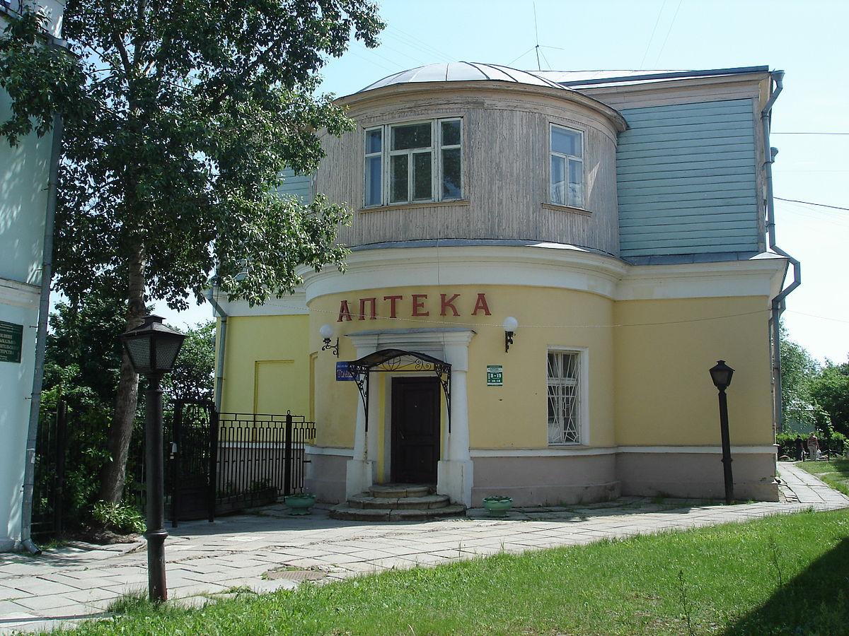 Старая аптека Владимира