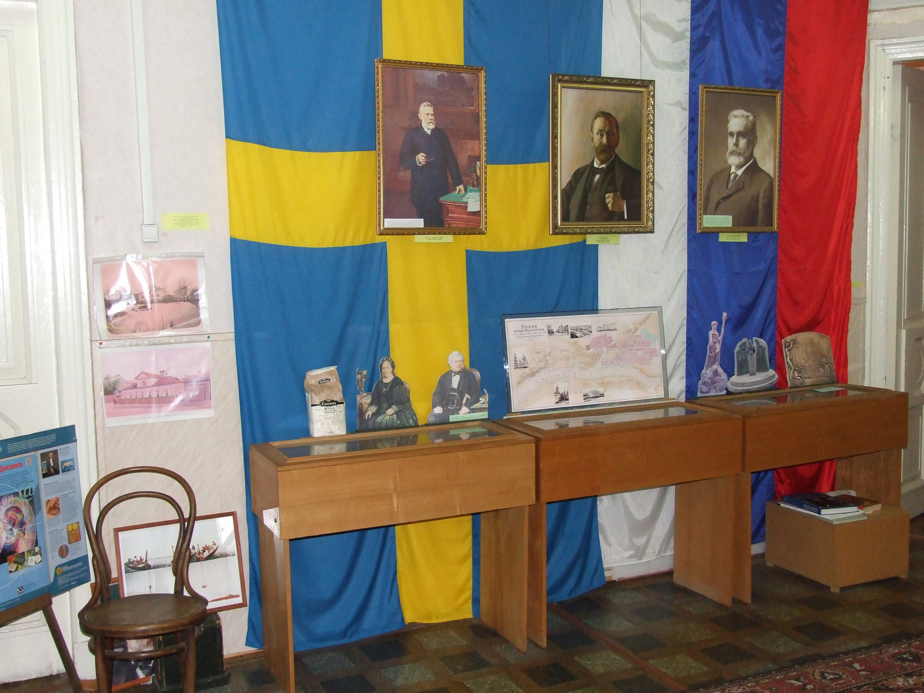 Экспозиция Музея «Нобели и нобелевское движение»