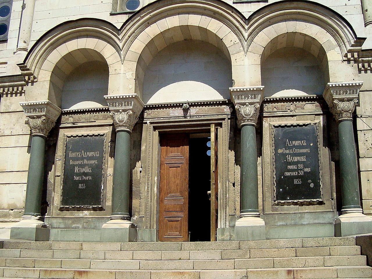 Адмиралтейский собор Святого Владимира, южный фасад