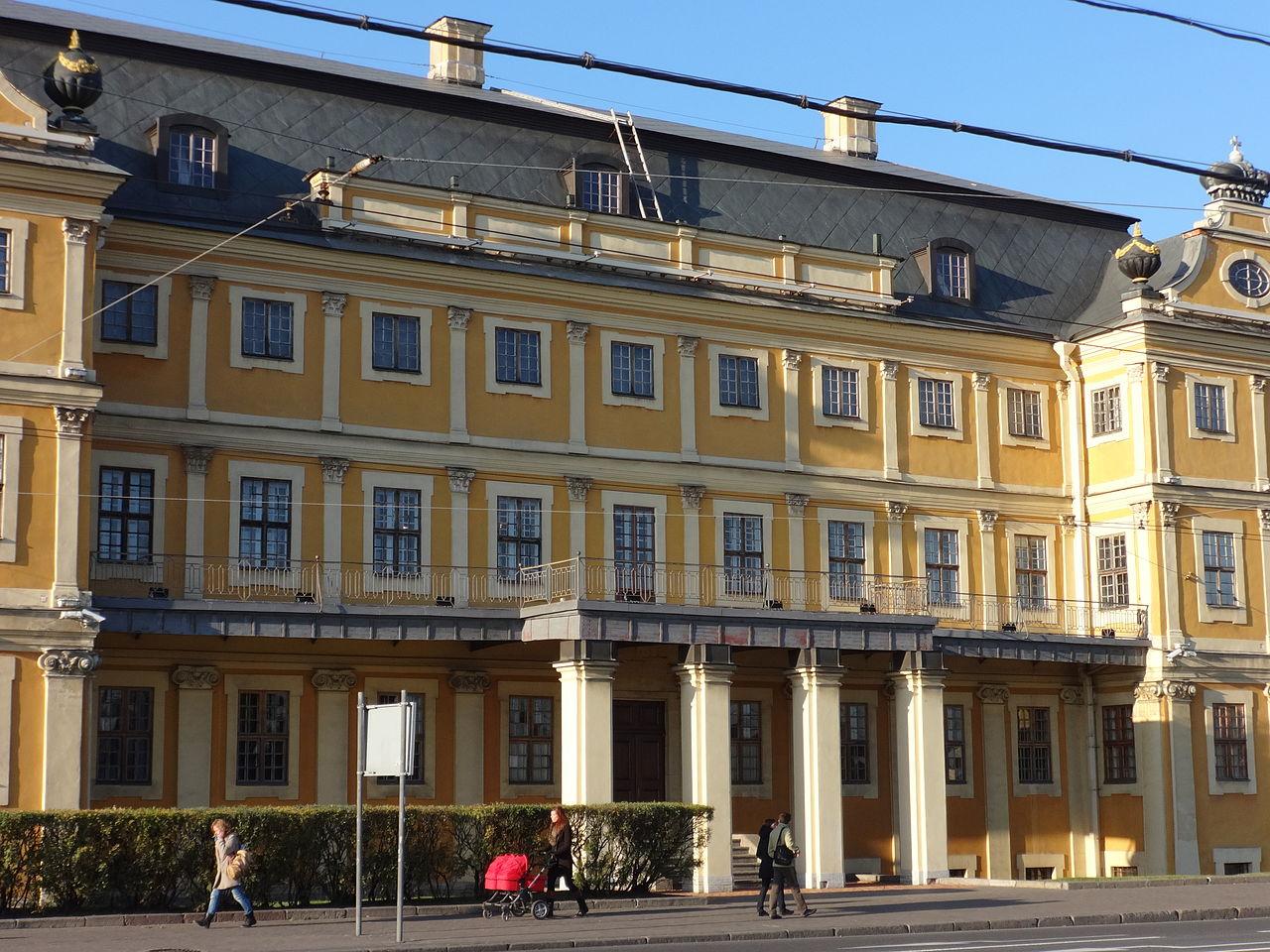 Дворец Меншикова, фасад