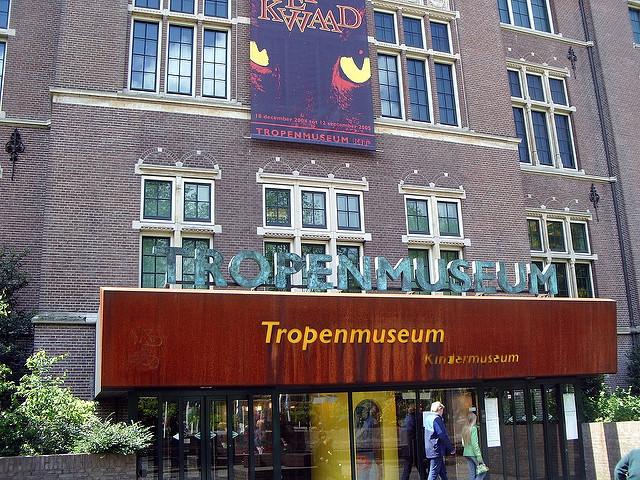 Музей тропиков, Амстердам