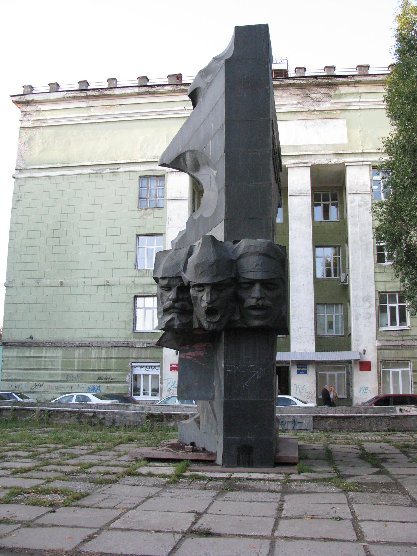 Цена на памятники самары в Кызыл памятники гранитные цены с Черкесск