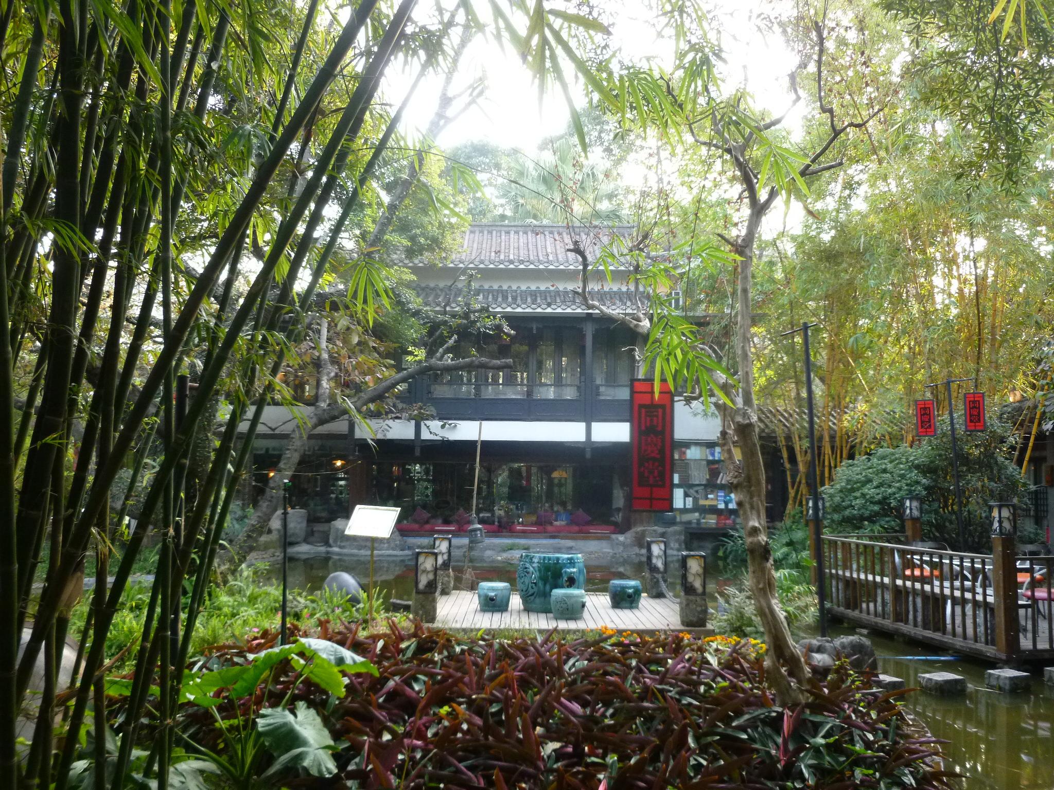 Сад орхидей в Гуанчжоу, чайный домик