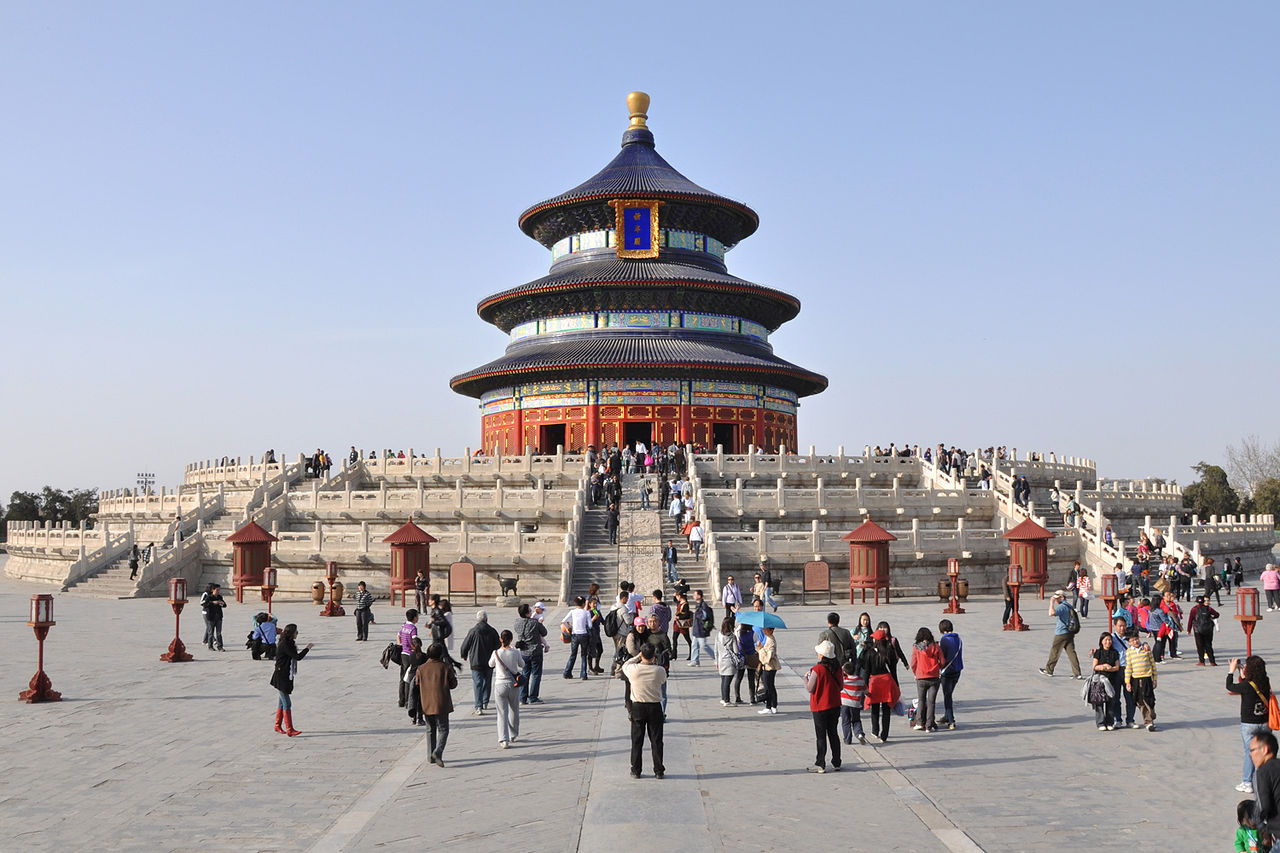 фотографии пекина туристов последнее время маха